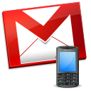 Gmail Send Text Messages To Multiple Recipients Software