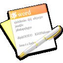 DND Viq Test Editor v