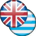 English<>Greek GOLDEN VERSION