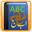 Cleantouch Urdu Dictionary