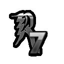 RT 7 Lite (64-Bit)