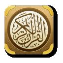 Jordan Soft-Holy Quran