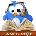 English Study Pro 2012