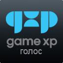 GameXP Голос