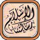 Islam Mission