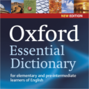 Oxford Essential