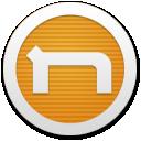 Neocron Community Edition