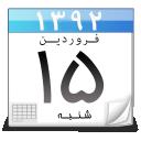 JvD Mini Calendar