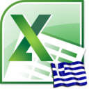 Excel Convert Files From English To Greek and Greek To English Software