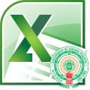 Excel Convert Files From English To Telugu and Telugu To English Software