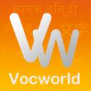 Vocworld