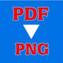 Free PDF To PNG Converter
