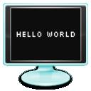 Full Screen Text Writer Software