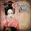 Runaway Geisha Gold Edition
