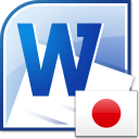 MS Word English To Japanese and Japanese To English Software