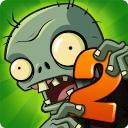 Plants vs Zombies 2 Its About Time (renechivas100)