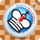 HIARCS PC Chess Explorer