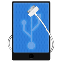 iPad File Explorer
