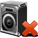 Mute Audio By Keyboard Shortcut Software