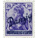 Stecotec Stamp Inventory Pro