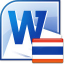 MS Word English To Thai and Thai To English Software