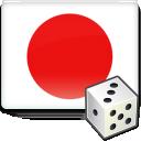 Generate Random Japanese Names Software