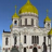 Christ the Saviour Cathedral 3D