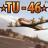 FunnyGames - TU-46
