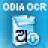 ODIA OCR