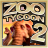 Zoo Tycoon 2 - Extinct Animals