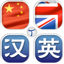 Talaqa Chinese-English Dictionary