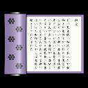 Murasaki - EPUB Reader