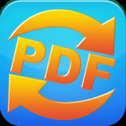 Coolmuster PDF Converter Pro for Mac