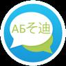 Mobile App Translation Matcher