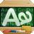 Aa Match Preschool Alphabet