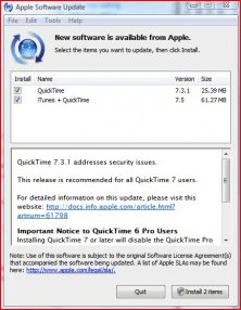 Software Update Available