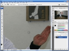 photoshop editor free download pc