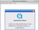 QT 7 interface