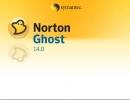 Norton Start Screen