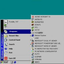 Microsoft Office Excel Viewer 2003 Free Download - download