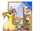 Mah Jong Quest Deluxe
