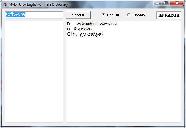 DownloadFonts.sh A Convenient Tool for the Impatient