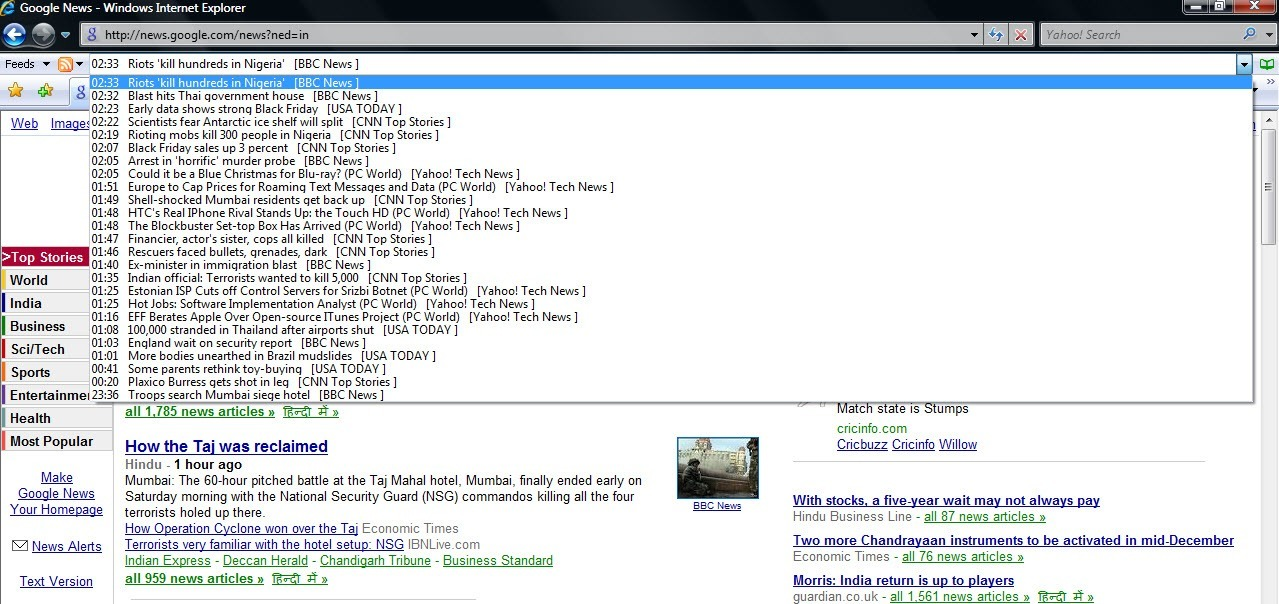Full feed listing