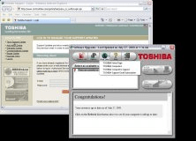 Software weblinks