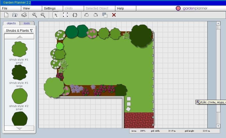 Garden planner software informer screenshots for Garden planner 3