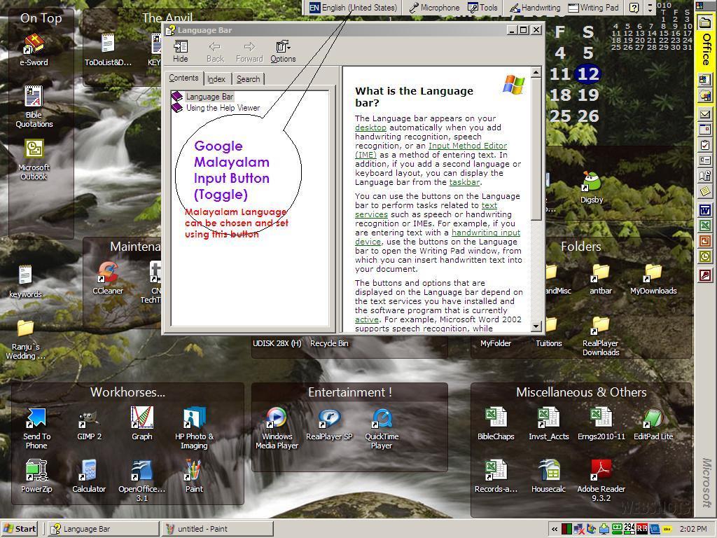 Google Sinhala Typing Software