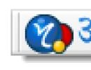 Google Arabic Input