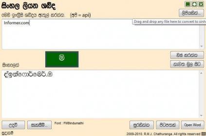 malalasekera english sinhala dictionary 2009 free download