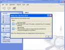 selct user interface mode
