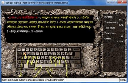 bengali software free  bijoy keyboard